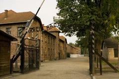 Auschwitz Στοκ Εικόνα
