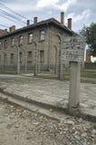 Auschwitz - BATENTE! fotografia de stock royalty free