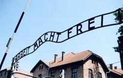 Auschwitz-Birkenau fotografia stock libera da diritti