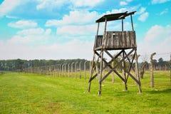 Auschwitz-Birkenau Stock Images