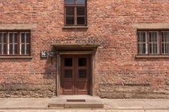 Auschwitz-Gebäude-Eingang Stockbild