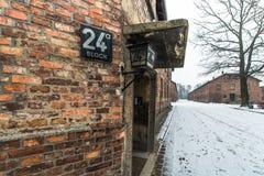 Auschwitz Koncentracyjna brama 24 bloku Zdjęcia Royalty Free