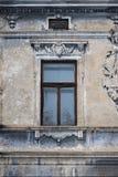 Ausführliches Fragment des hölzernen Hintergrundes mit eindrucksvoller Struktur, Hintergrund Lizenzfreie Stockfotografie