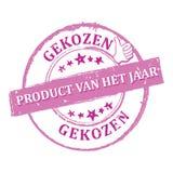 Ausgesuchtes Produkt der Jahr Holländersprache Stockbild