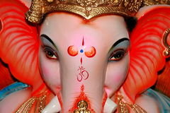 Auspicious Face of Lord Ganesh Stock Photo