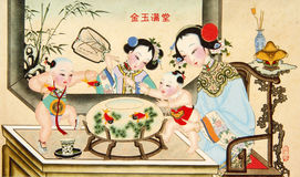 Auspicious Painting Royalty Free Stock Images