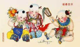 Auspicious Painting royalty free stock photos
