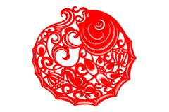 Auspicious paper cut patterns royalty free stock images