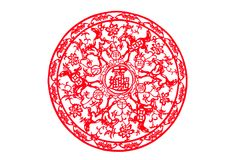 Auspicious paper cut patterns royalty free stock photography