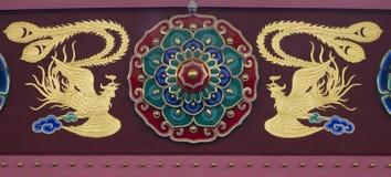 Auspicious patterns Royalty Free Stock Photos