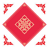 Auspicious patterns and frames of Chinese style Stock Image