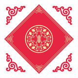 Auspicious patterns and frames of Chinese style Royalty Free Stock Photo
