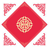 Auspicious patterns and frames of Chinese style Stock Images