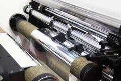 Ausrüstung für die Verpackungsindustrie lizenzfreies stockbild