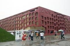 Ausstellung 2010 China-, Shanghai Stockbilder