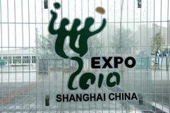 Ausstellung 2010 China-, Shanghai Lizenzfreie Stockbilder