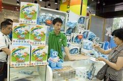 Ausstellung 2010 China-, Shanghai Lizenzfreies Stockbild
