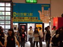 Ausstellung 2010 junger Entwerfer Stockbild