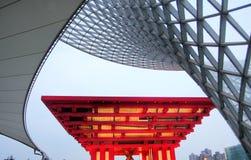 Ausstellung 2010 Shanghai Stockbilder