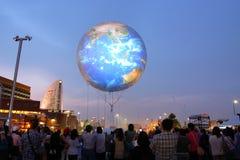 Ausstellung für Yokohamas 150. Jahr Stockfotos