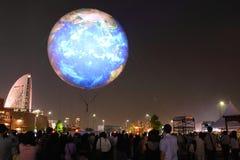 Ausstellung für Yokohamas 150. Jahr Lizenzfreies Stockbild