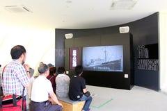 Ausstellung für Yokohamas 150. Jahr Lizenzfreie Stockfotos