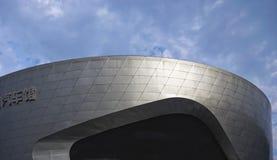 AUSSTELLUNG Pavillon Stockfoto