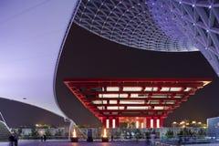 AUSSTELLUNG Shanghai 2010 Lizenzfreies Stockbild