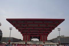 AUSSTELLUNG Shanghai 2010 Lizenzfreie Stockbilder