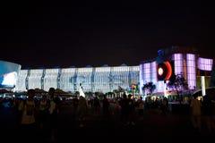 Ausstellung Shanghai-CSSC Pavillion 2010 Stockbild