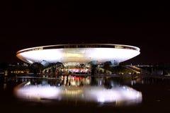 Ausstellungs-Kultur-Mitte in der Nacht Lizenzfreies Stockbild