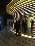 Ausstellungs-Mitte-Architektur Stockbild