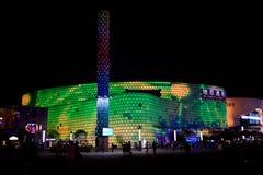 Ausstellungs-Shanghai-Info 2010 und Kommunikations-Pavillion Lizenzfreies Stockbild