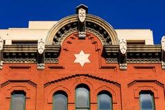 Austin Architecture del centro fotografia stock libera da diritti