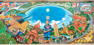 Austintatious Mural. AUSTIN, TX/USA - APRIL 11, 2015: 'Austintatious' mural, at the University Co-op building. Artists: Awn, Bauman, Turner royalty free stock image