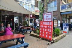 Tasmania rural Chinese restaurant. Australia Tasmania rural Chinese restaurant menu Royalty Free Stock Image