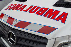 Australian ambulances in Melbourne Royalty Free Stock Photo
