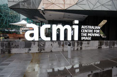Australian Centre for the Moving Image ACMI - Melbourne Stock Image