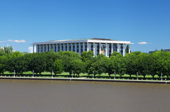 The Australian National Library in Canberra Royalty Free Stock Photography