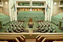 The Australian Parliament Stock Photos