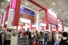 Australian wines pavilion Royalty Free Stock Image