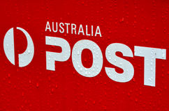 Australian post office box sign and symbol Royalty Free Stock Photo