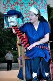 Australian Puppet Show Stock Image