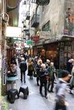 Australie de Melbourne d'endroit de centre Photographie stock libre de droits