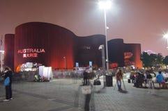 Australien-Pavillion in Shanghai Expo2010 China lizenzfreies stockfoto