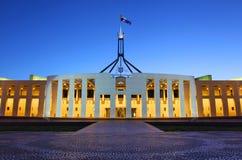 Australiensiskt parlamenthus i Canberra Arkivbilder