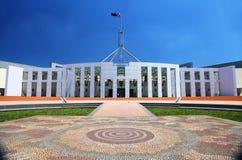 Australijski parlamentu dom w Canberra zdjęcie royalty free