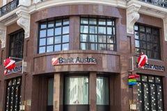 austria bank Zdjęcie Royalty Free
