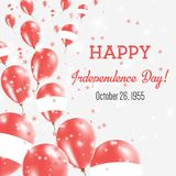 Austria Independence Day Greeting Card. Royalty Free Stock Photo