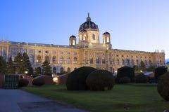 austria viena La historia del museo de arte Imagen de archivo
